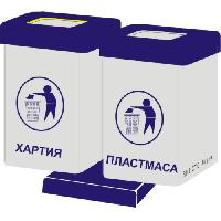 Model КС 700 СDP - Double Litter-bin with concrete base
