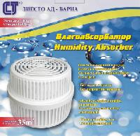 Humidity Absorber