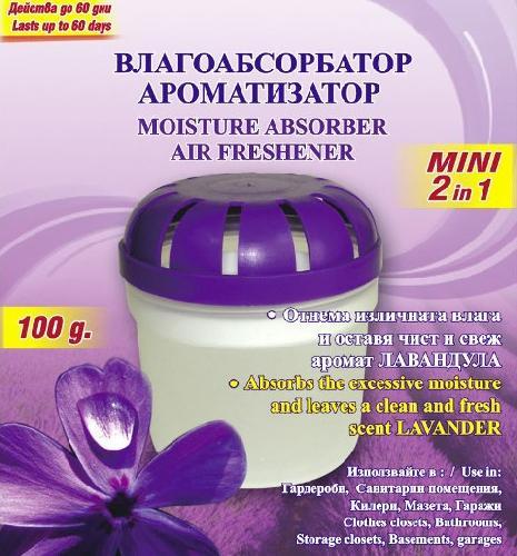 Влагоабсорбатор-ароматизатор(16)