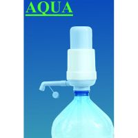 Manual water pump - AQUA